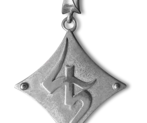 Leap Of Faith Medallion (Silver)